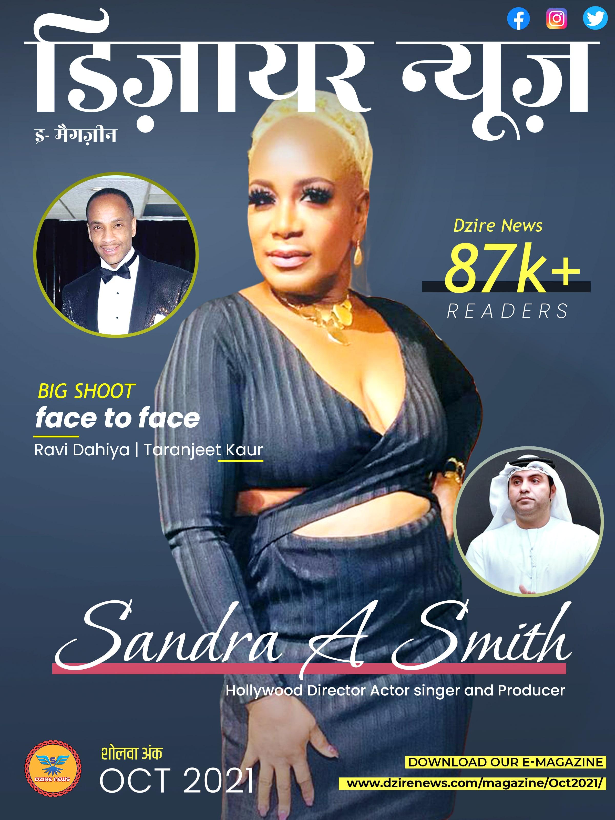 Dzire News Magazine October 2021